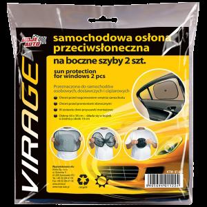 К-кт 2бр. сенници за странични прозорци на автомобила