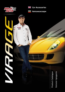 Catalog Virage cover