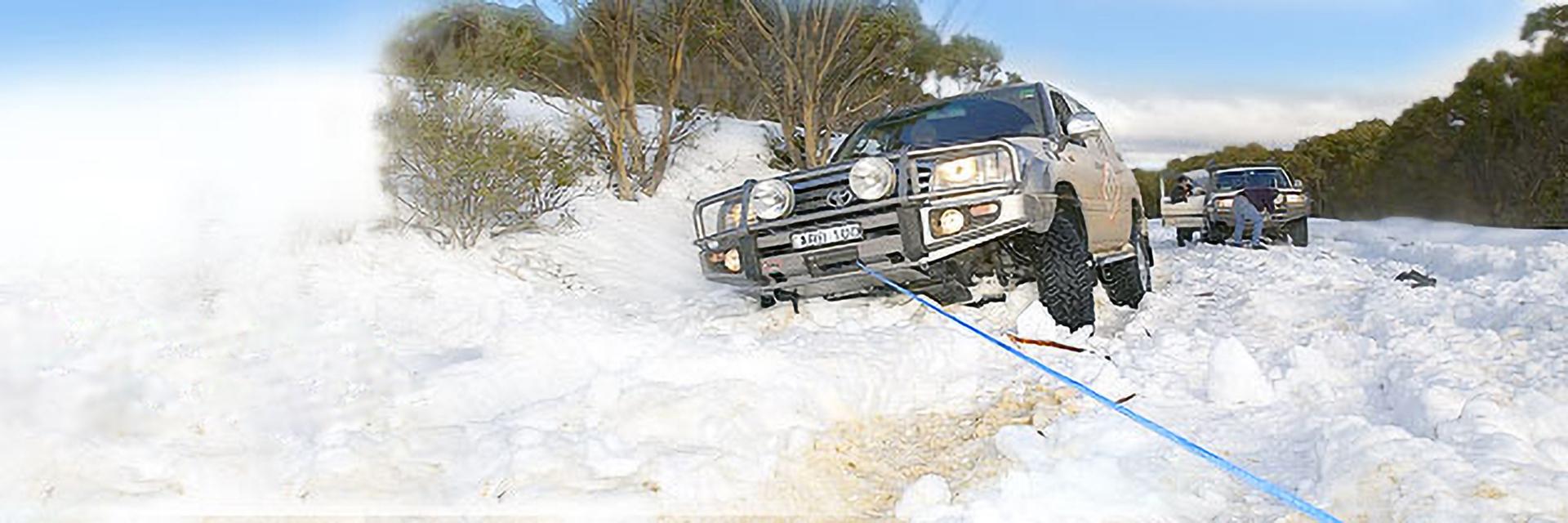 Towing a car тегленето на автомобил