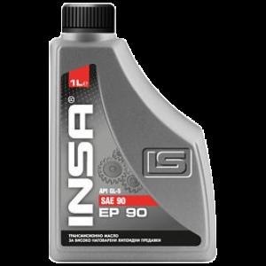 ИНСА EP 90 GL-5 Трансмисионно масло